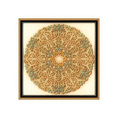 Cuadro mandala - Imagen 1