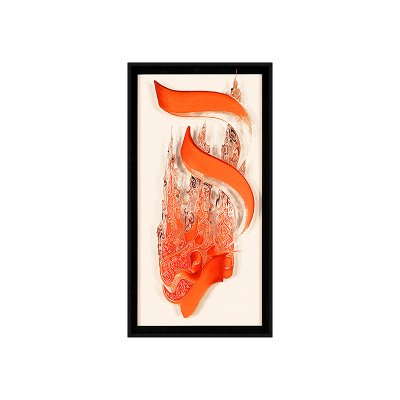 Cuadro letra rojo - Imagen 1