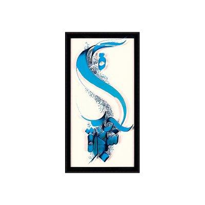 Cuadro letra azul - Imagen 1