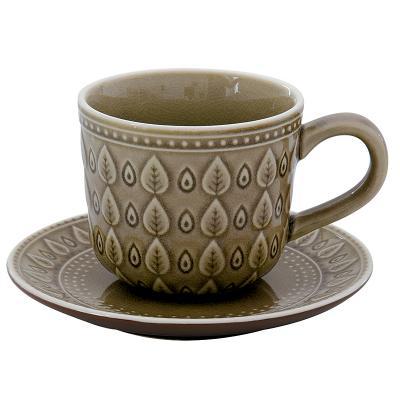 Taza cafe + plato nat marrón - Imagen 1
