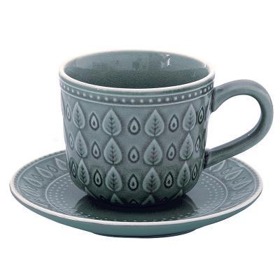 Taza cafe + plato natural azul - Imagen 1