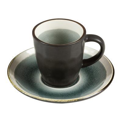 Taza plato abitare gris - Imagen 1