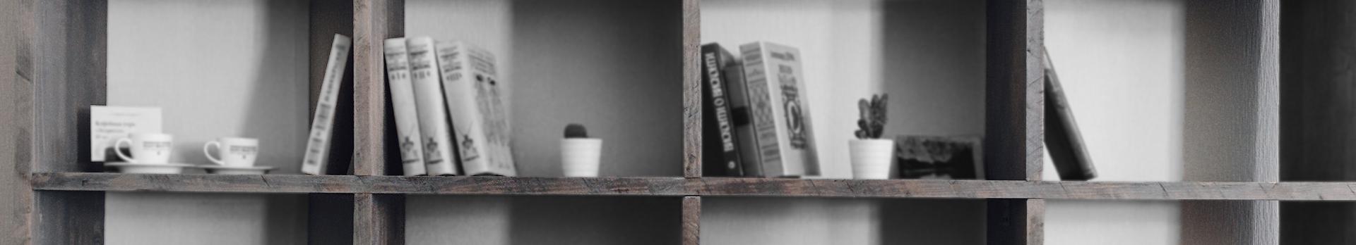 Muebles Organizadores | Ordenación y Almacenaje | Mobelfy ®